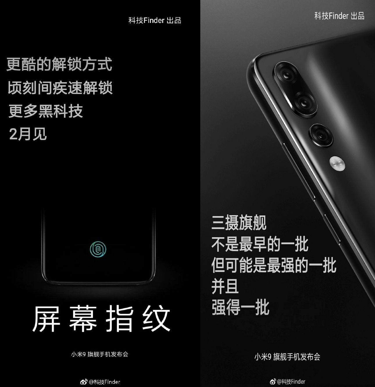 Xiaomi Mi 9 February launch rumor said