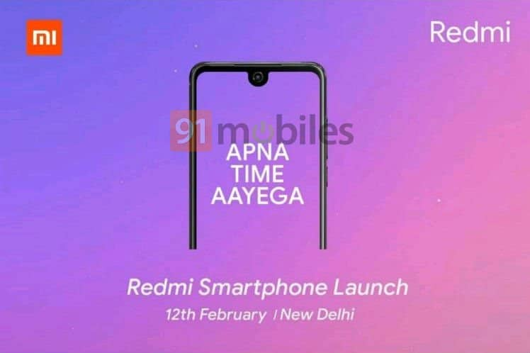 Xiaomi Redmi Note 7 launch date for India is February