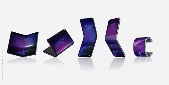 TCL developing five foldable products