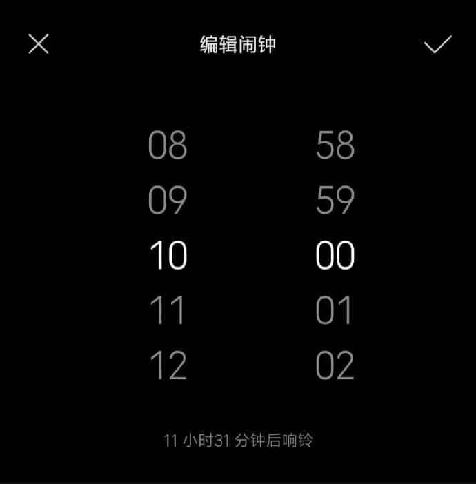 Xiaomi to deliver smartphone-related announcement tomorrow