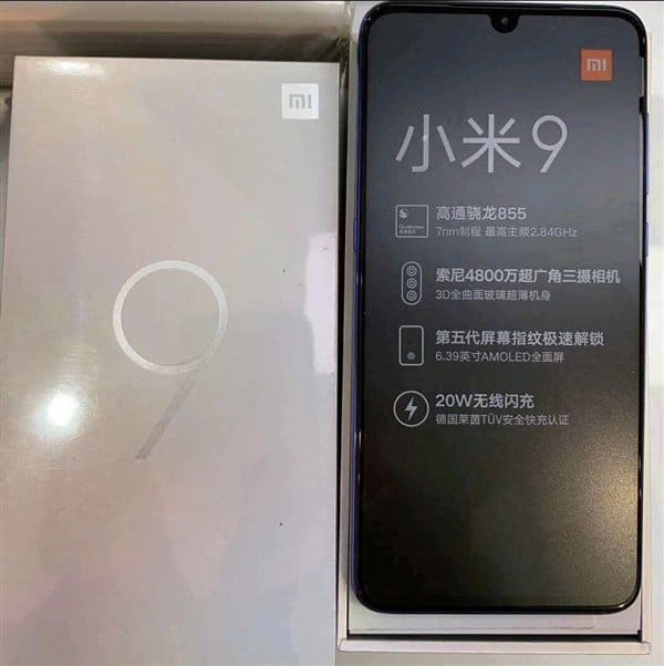 Xiaomi Mi 9 live shot confirms fastest 20W wireless charging and major specifications