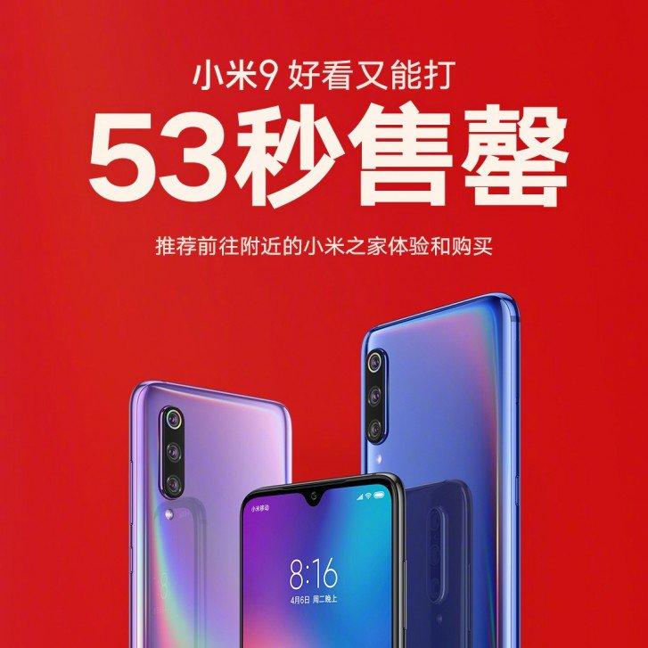 Xiaomi Mi 9 gone in 53 seconds during first flash sale