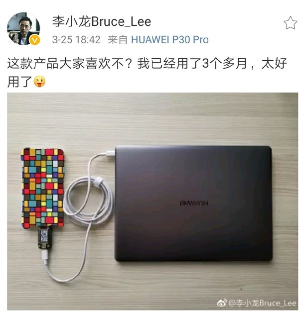 40W power bank that can charge the MateBook