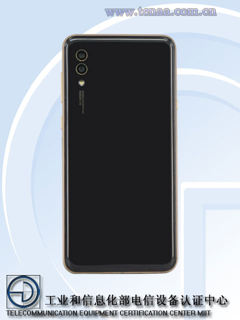 Hisense HLTE216T displays on TENAA
