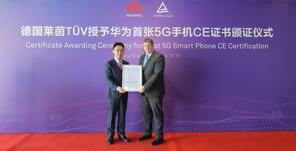 Huawei Mate X 5G smartphone to get  Germany's CE certification