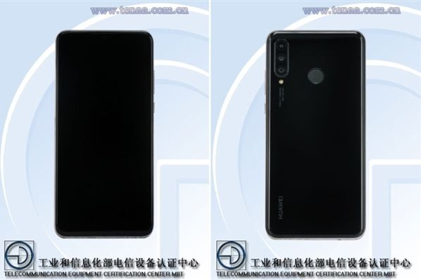 Huawei Nova 4e to first public appearance with 32MP front image sensor