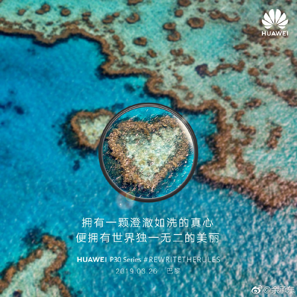 "Huawei P30 with incredibile ""Super Zoom"" teases in new posters"