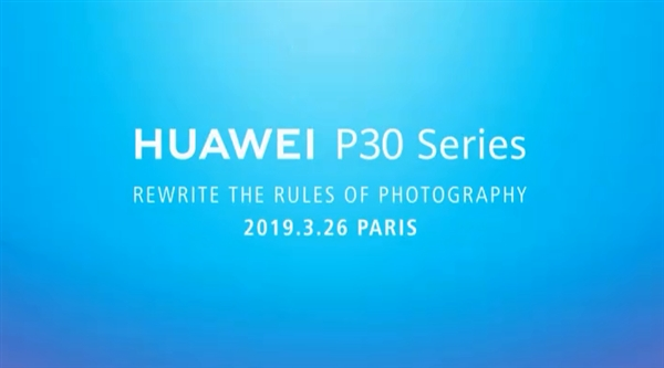 Huawei P30 series tease to rewrite rules of photography