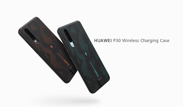 Huawei releases wireless charging case for the Huawei P30