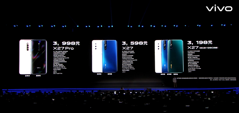 Vivo-X27-lineup-prices