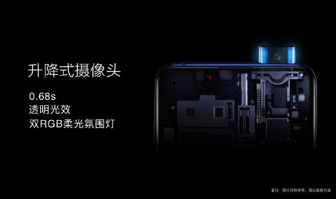 Vivo-X27-pop-up-camera