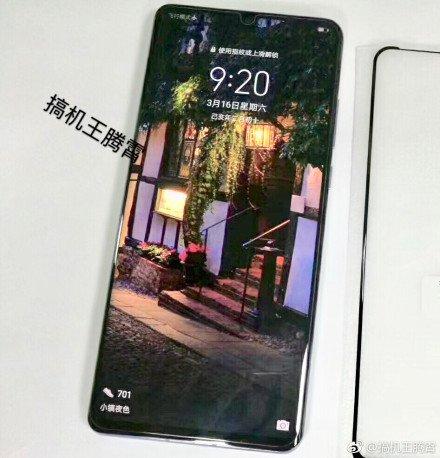 Huawei P30 Pro true pics