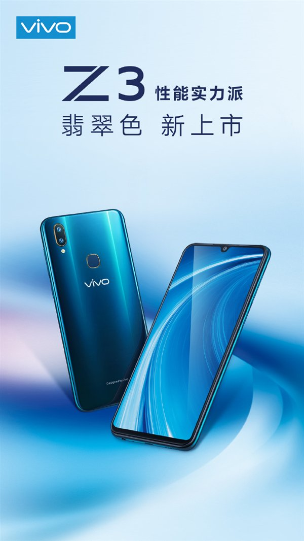 Vivo Z3 with fresh emerald color in 6/64GB+6/128GB variants