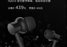 Xiaomi crowdfunds a pair of hybrid noise cancelling earphones