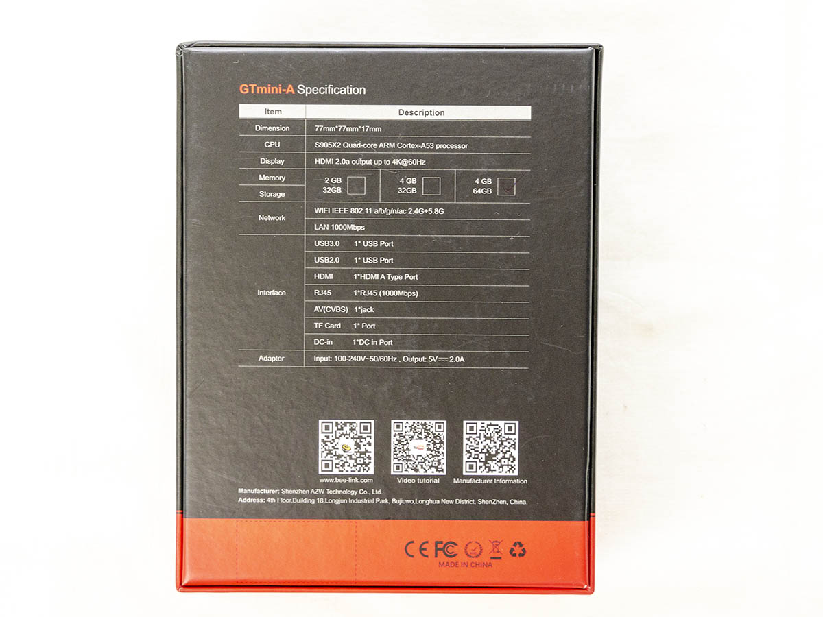 GT mini 2 S905X3 specifications