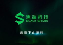 Black Shark 3 launches March 3rd; A new redesigned logo introduces