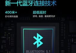 """Redmi K30 Pro is comming with """"Super Bluetooth"""" with a range up to 400m"""