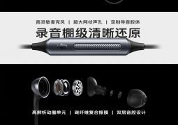 Vivo makes public fresh Wired Earphones with MEMS Microphone