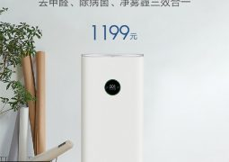 Xiaomi Mijia F1 Air Purifier could well remove H1N1 influenza viruses