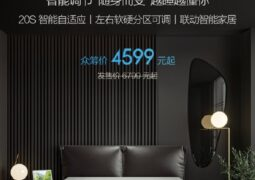 Xiaomi 8H Smart Mattress with adjustable softness and sleep aid features