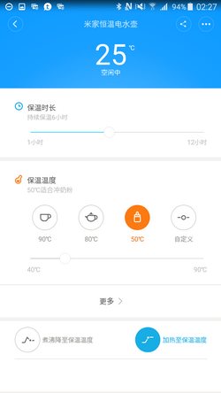 Xiaomi mi electric kettle review